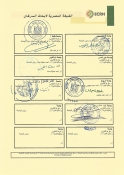Arabic Agreement Page 4